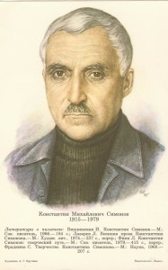 simonov[1]
