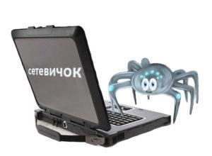 setevichok-logo